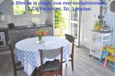 Entr�e Location Appartement 77591 Perros-Guirec