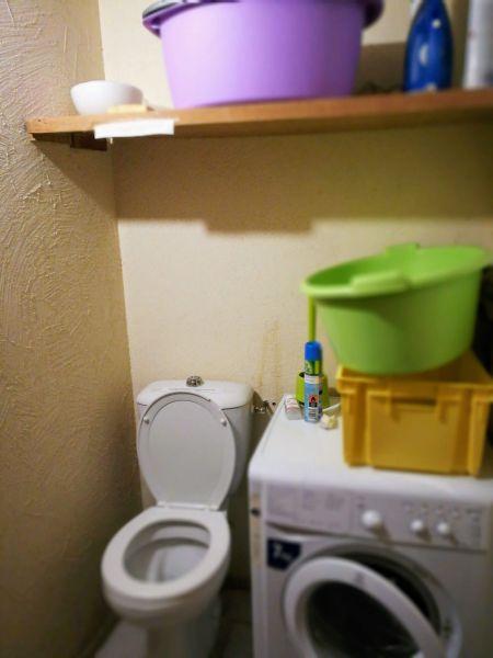 WC séparé Location Gite 115914