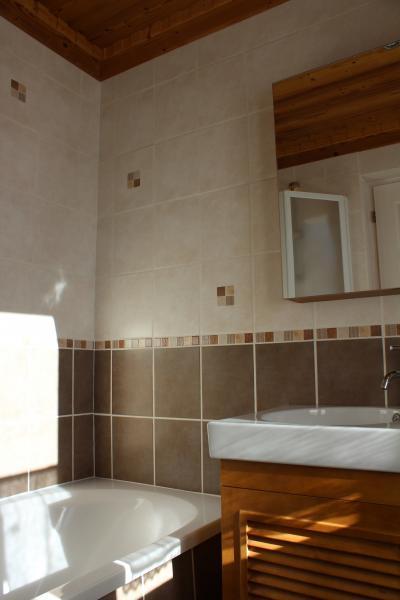 Location Appartement 2284 Pralognan la Vanoise