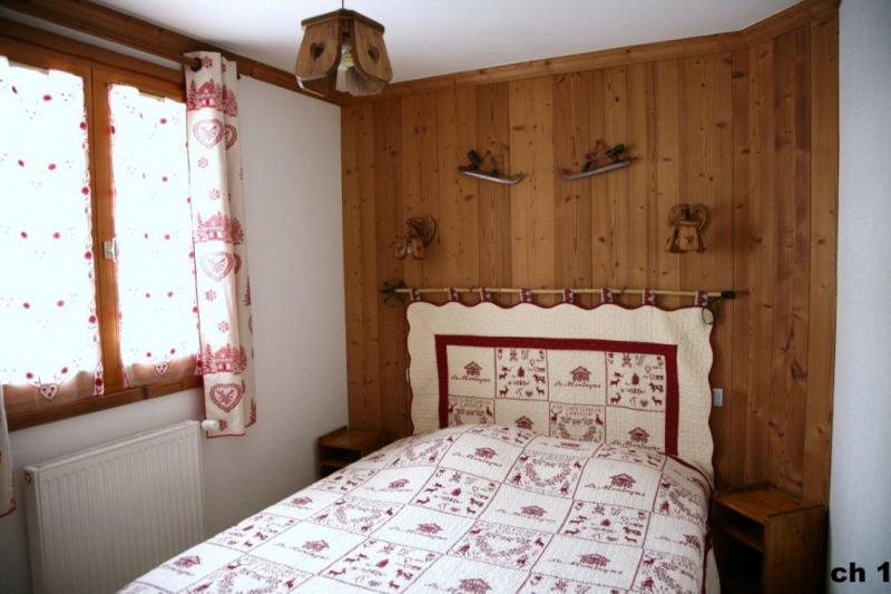 chambre 1 Location Chalet 3373 Valloire