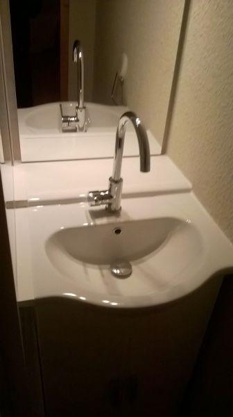 Salle d'eau 1 Location Appartement 59108 Valmorel