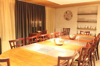 S�jour Location Appartement 83091 Valloire