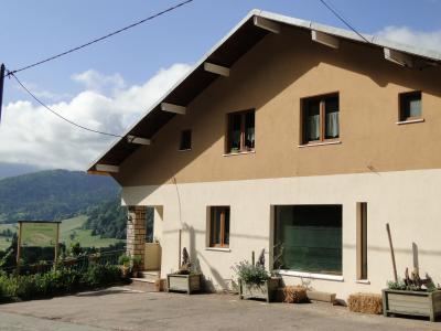 Entr�e Location Gite 91260 Aix Les Bains